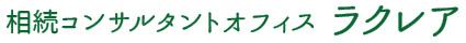 bn_foot_name